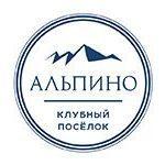 logo-al-big-150x150