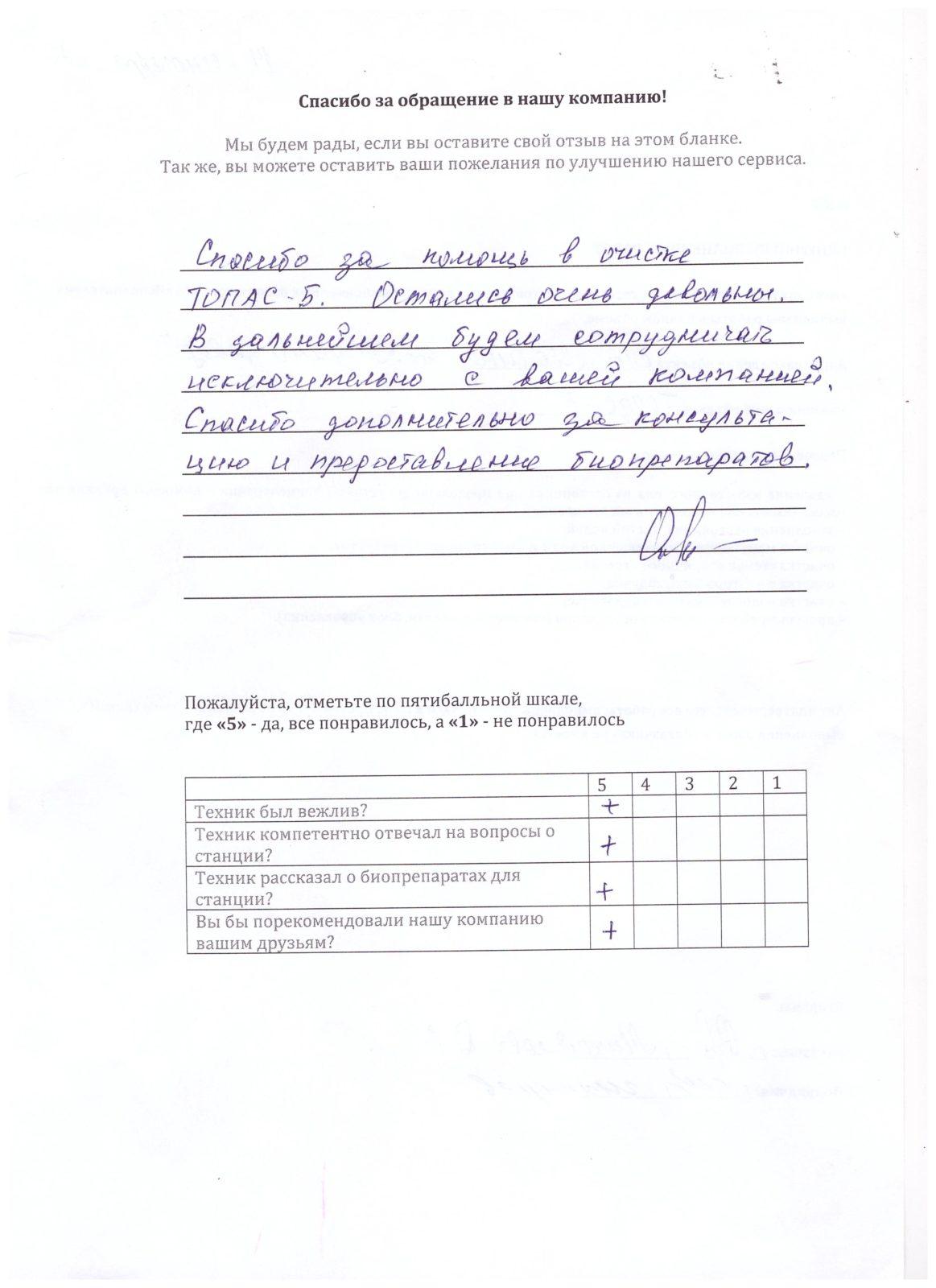 Рисунок-137-1